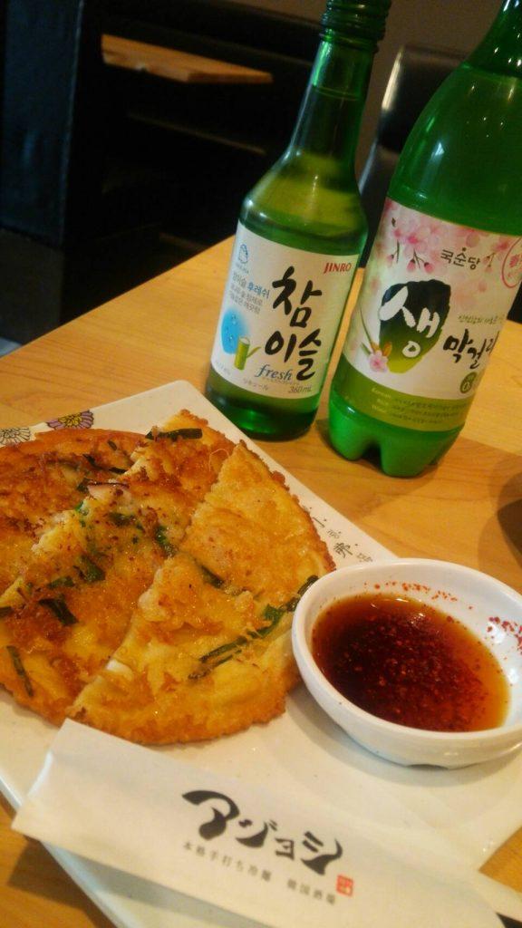 京都 韓国料理 アジョシ 三条木屋町店 海鮮チヂミ