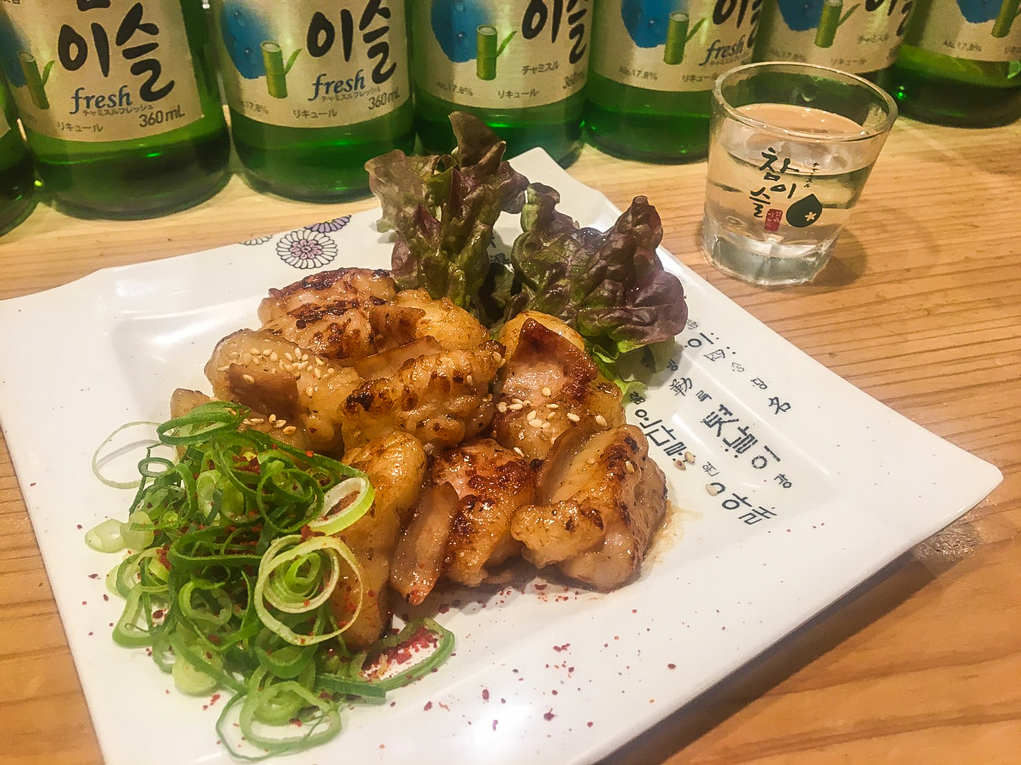 京都 韓国料理 アジョシ ホソ ホルモン