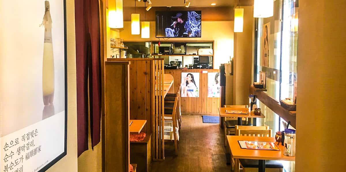 本格手打ち冷麺 韓国酒場 アジョシ 百万遍店 京都 韓国料理
