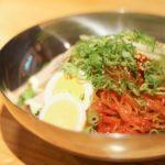 ピビン冷麺