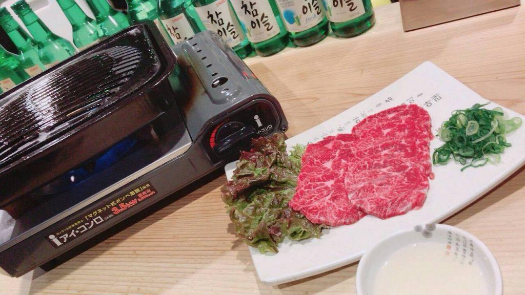 アジョシ 京都 韓国料理 焼肉 はとちまき