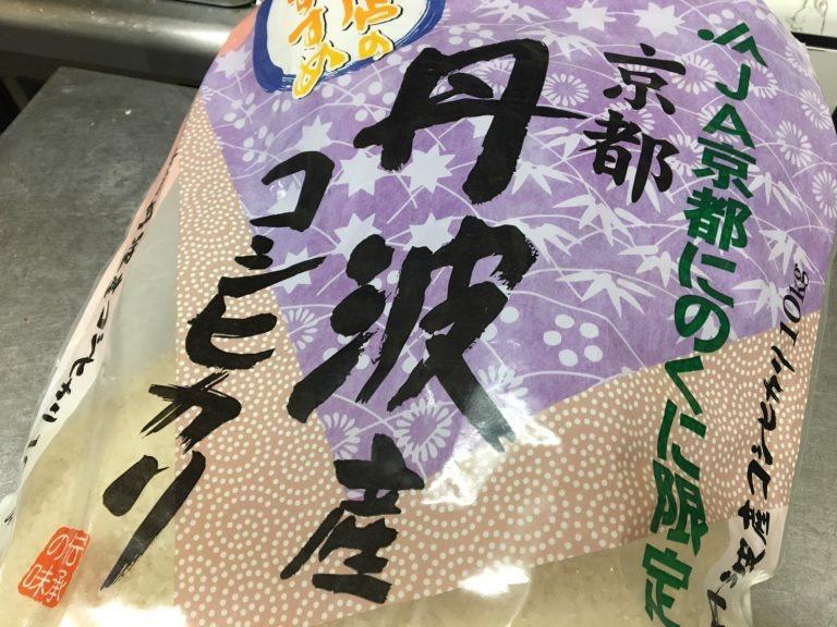 アジョシ 京都 韓国料理 こだわり お米 丹波産コシヒカリ
