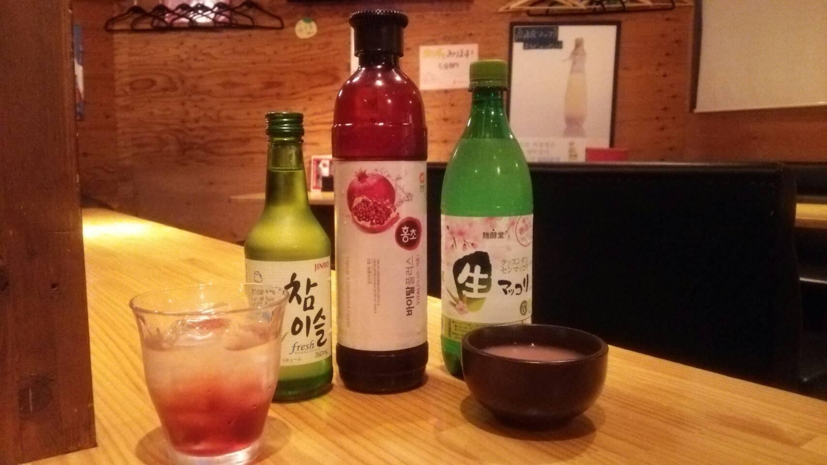 アジョシ 京都 韓国料理 紅酢 ホンチョ
