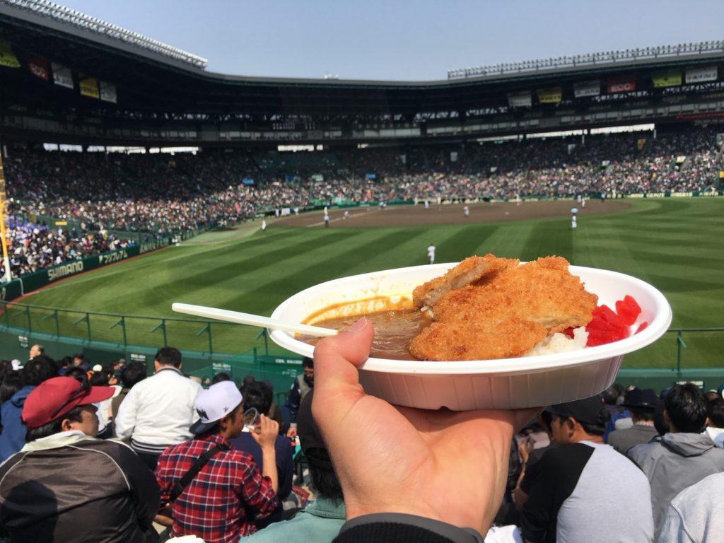 春のセンバツ高校野球  甲子園カレー アジョシ 京都 韓国料理