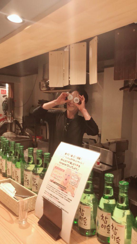 カウンター席 足置き アジョシ 京都 韓国料理
