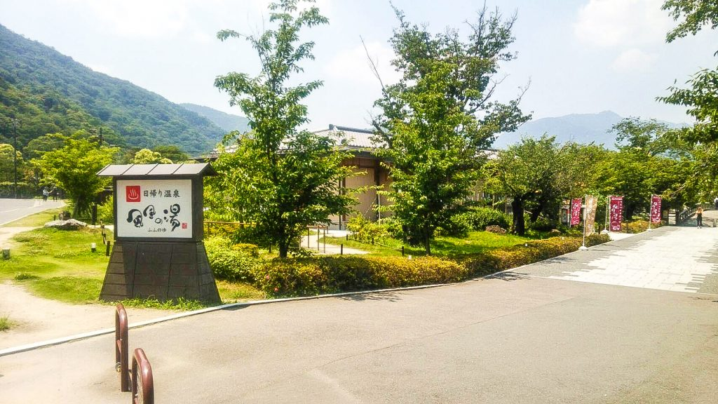 嵐山温泉 嵐山 観光 アジョシ 京都 韓国料理