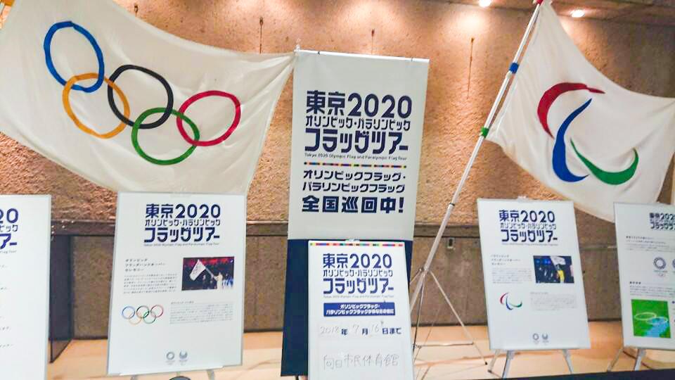 東京オリンピック アジョシ 京都 韓国料理63