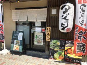 夏 異常気象 マッコリ サムギョプサル アジョシ 京都 韓国料理63