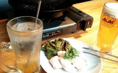 ゆず酎ハイ 上ミノネギ塩焼き ホルモン アジョシ 京都 韓国料理