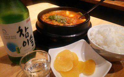 スンドゥブ アジョシ 京都 韓国料理
