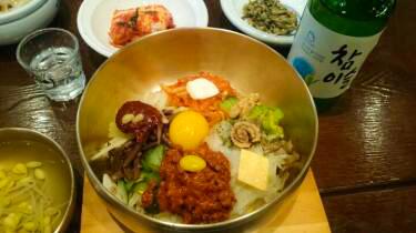 ビビンバ発祥の地 韓国旅行 全州 アジョシ 京都 韓国料理