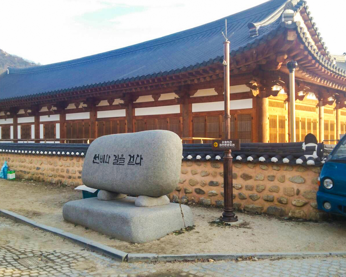 韓国旅行 全州 アジョシ 京都 韓国料理