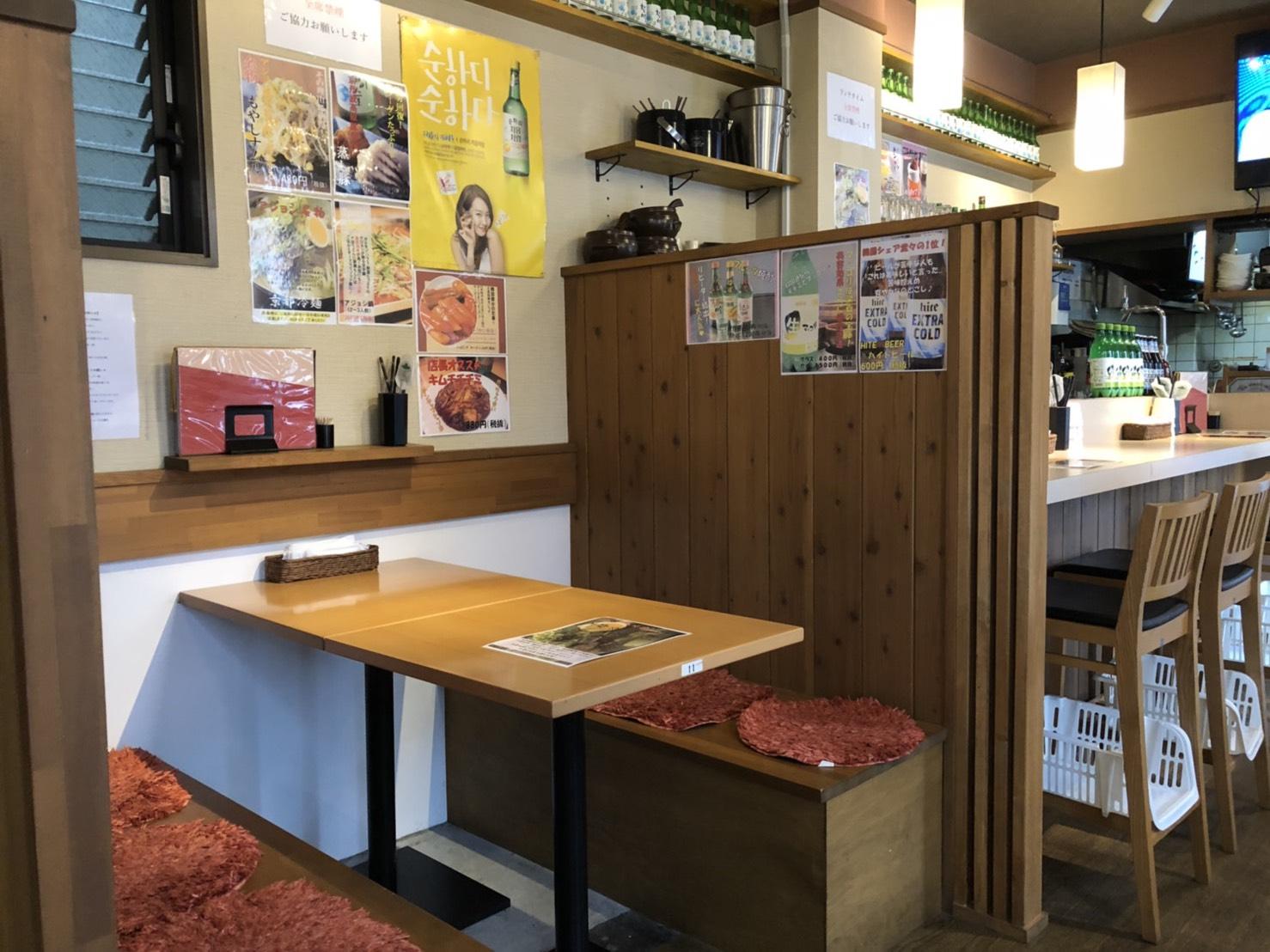 ランチ アジョシ 京都 韓国料理