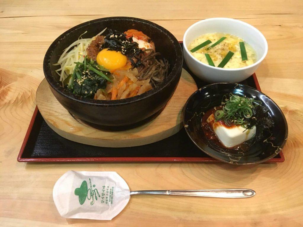 ランチメニュー アジョシ 京都 韓国料理