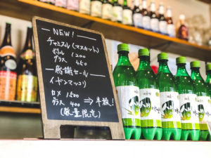 チャミスル マスカット 韓国酒 アジョシ 京都 韓国料理