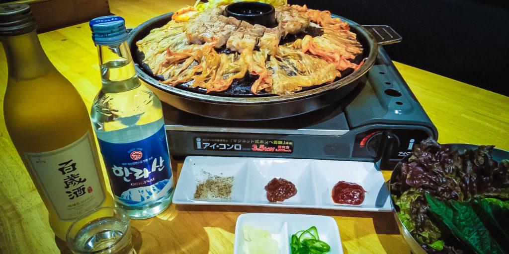 韓国焼酎ハルラサン サムギョプサル